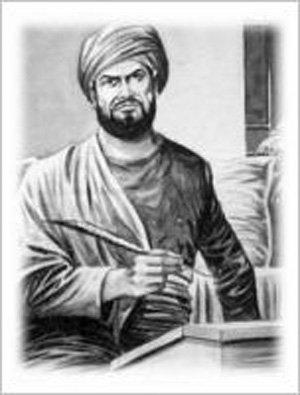 Abdurrahman El-Hazini