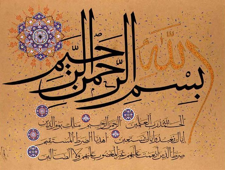 Fatiha.jpg