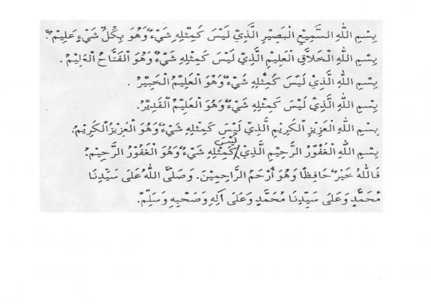 Bismillah 6.jpg