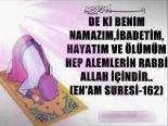 islamiyasamak